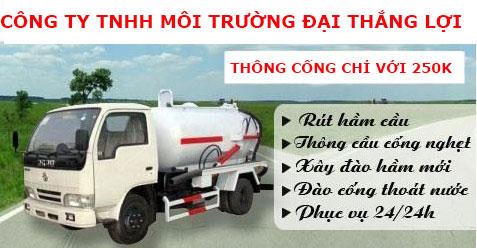 Hút hầm cầu An Bình Biên Hòa